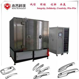 ABS Chrome PVD Gold Plating Machine / Automotive ABS Parts Copper Color Coating by Arc Evaporation